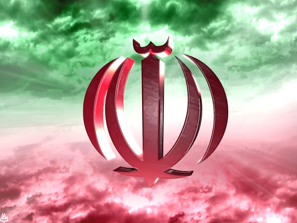 طرح آرم جمهوري اسلامي ايران (لا إله الا الله)